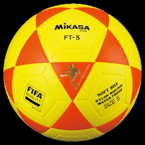 כדור מיקאסה צהוב כתום